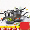 Stockpot frying pan non-stick package combination - Here2U