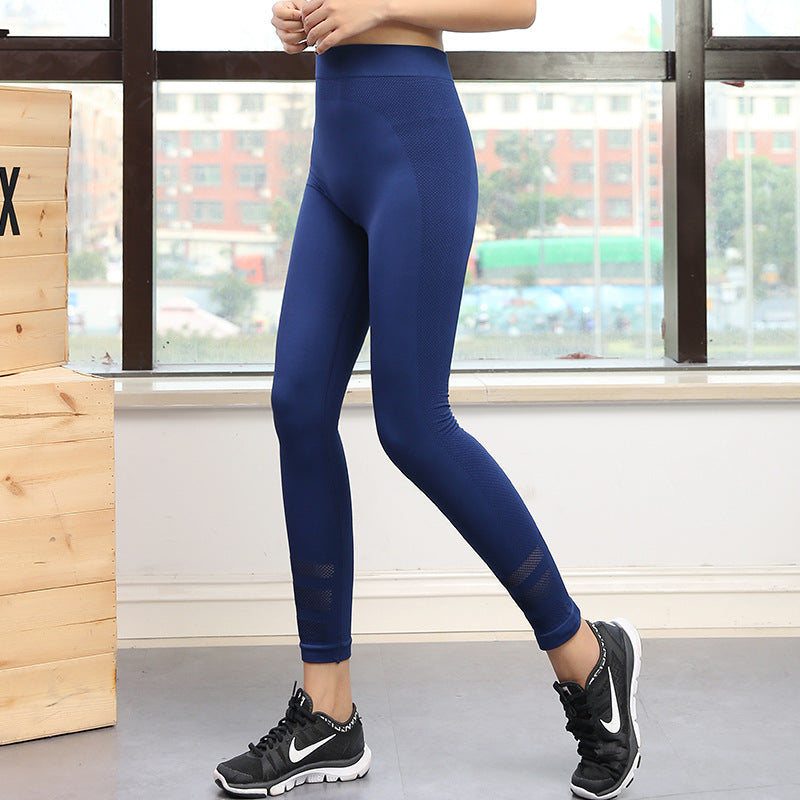 Stretch running yoga pants  action