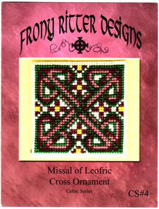 Missal of Leofric Cross Ornament