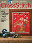 Just CrossStitch - Volume 34, Issue 7 December 2016