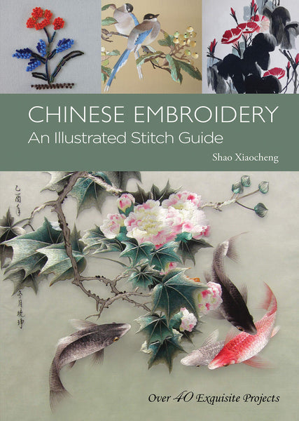 Chinese Embroidery: An Illustrated Stitch Guide by Shao Xiaocheng