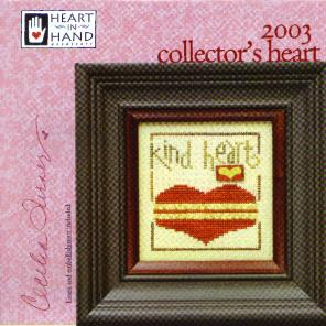 2003 Collector's Heart