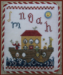 N is for Noah - Cross Stitch Pattern