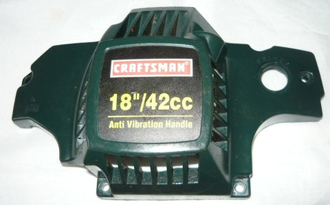 "craftsman 18"", 42cc chainsaw starter recoil cover only (green)"