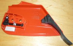 dolmar ps-7900, ps-6400, ps-7300 chainsaw sprocket guard clutch cover, complete new pn 038 213 103 (dol. bulky bin)