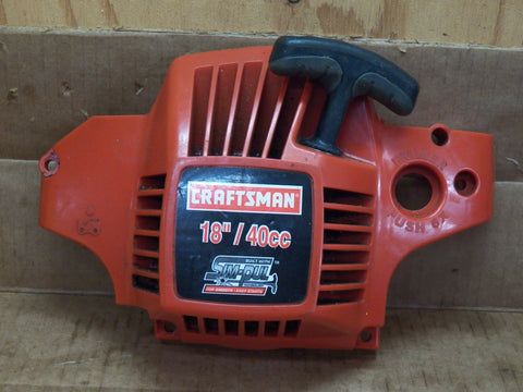 "Craftsman 18"" 40cc Chainsaw Sim-Pul Starter assembly"