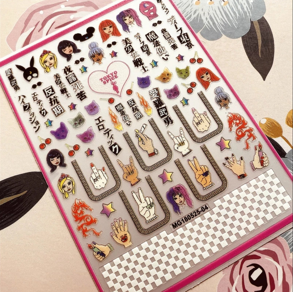 Tokyo Spice Nail Stickers
