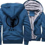 The Power of the Dragon Hoodie (Blue/Black)