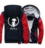 The Power of the Dragon Hoodie (Red/Black)