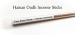 Hainan Incense Sticks 5 grams