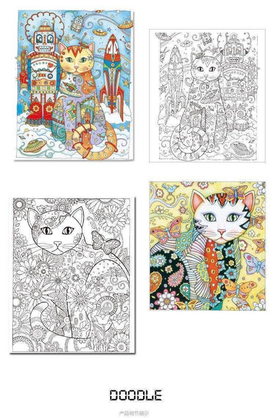 Cat Coloring Book | Creativity & Mindfulness