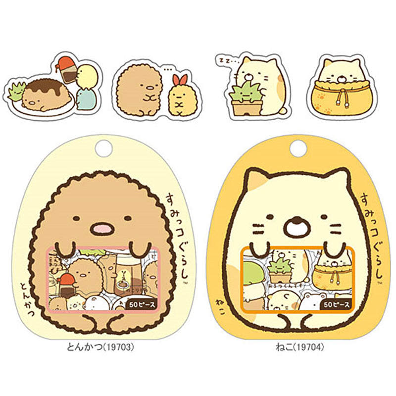 50 /pack Cute Cartoon Kawaii PVC Decorative Stickers Lovely Cat