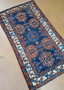 This is a very nice Antique Hamadan Carpet Runner with a Dark Blue Field, the rug has geometric shapes
