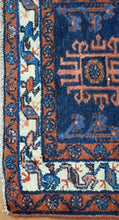 Load image into Gallery viewer, Geometric shape close up on this Persian Rug