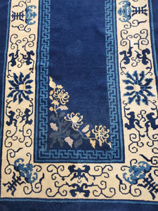 Chinese Rug, Rug Runner, Antique Rug, Circa 1880s