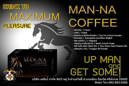 Man-Na Coffee