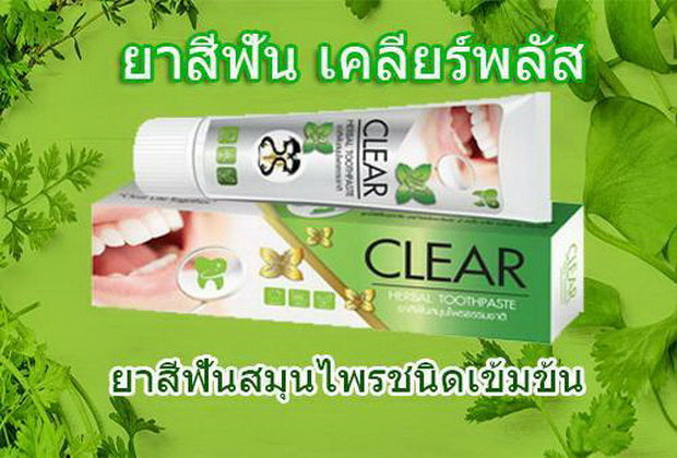 Clear Healthy Toothpaste