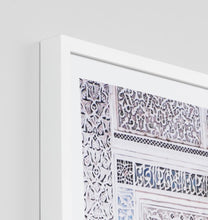Load image into Gallery viewer, Framed Print- Moroccan Arch