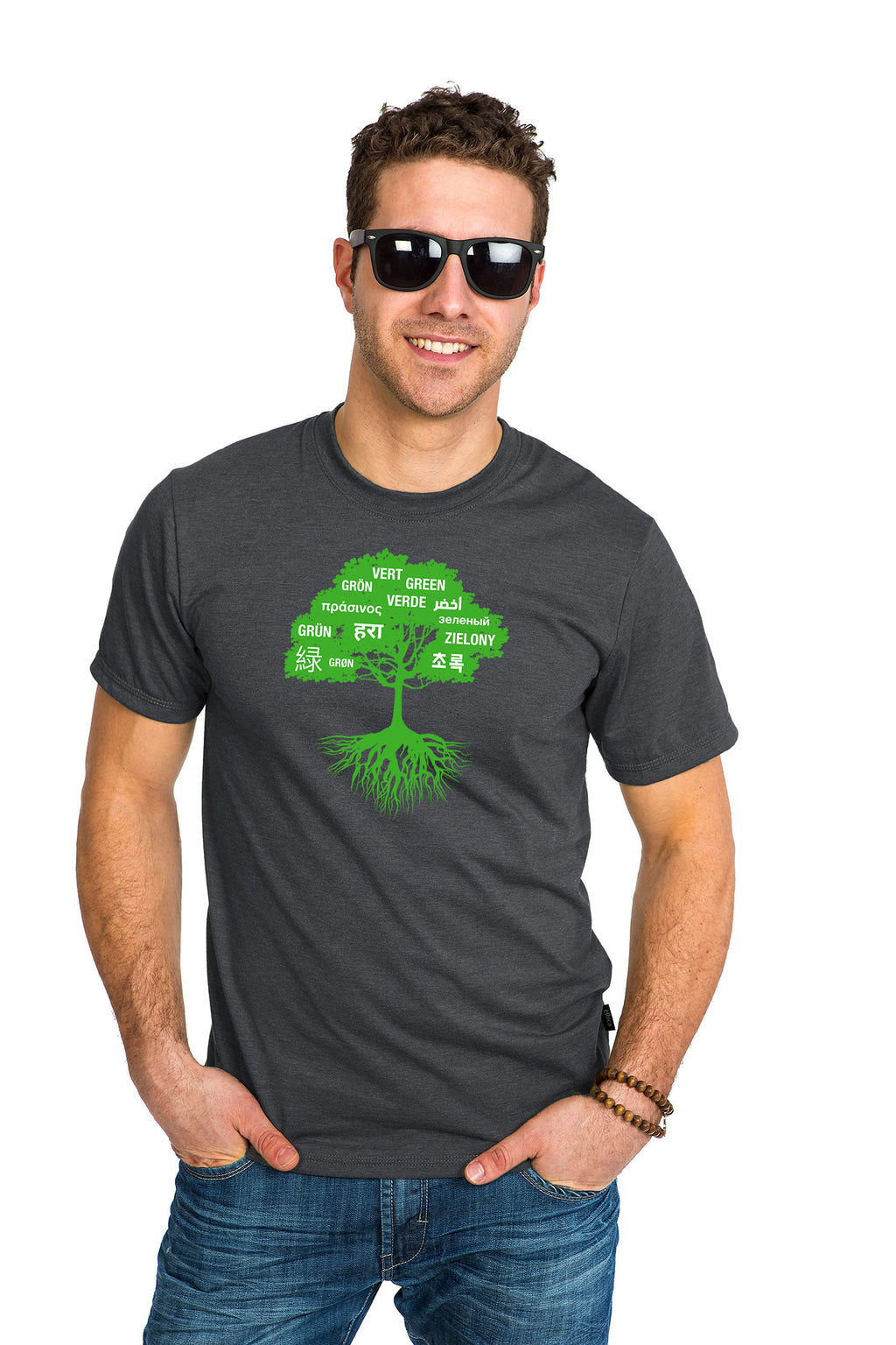 Green Tree Arbre vert T-shirt Organic cotton PLB
