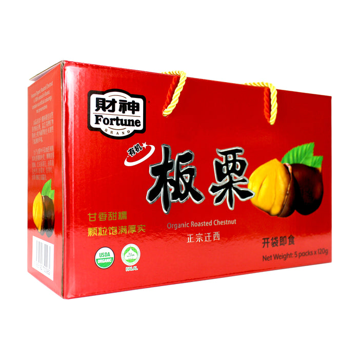 Fortune Chestnuts 5 Packs x 120g (Box)