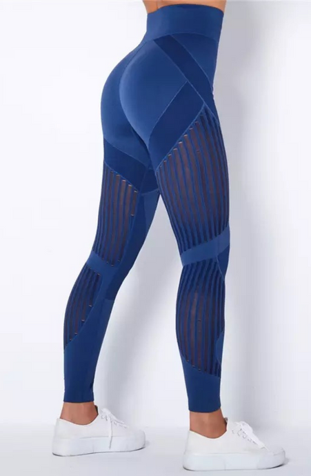 Multiactive Seamless Push Up Legging