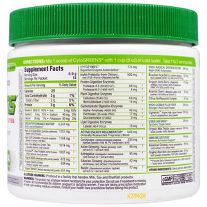 CytoGreens, Premium Green Superfood for Athletes by Novaforme - 30 Servings