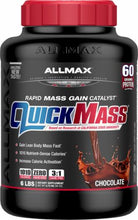 Load image into Gallery viewer, Allmax Quickmass
