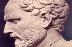clip of head from demosthenes statue