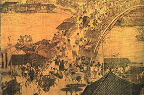 Small portion of qingming scroll - yellowed and ornage