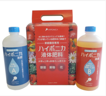 HOME HYPONICA Liquid Nutrient A + B