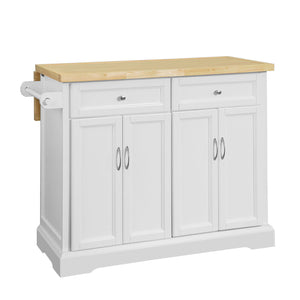 SoBuy Kitchen Cart Kitchen Sideboard White Kitchen Cabinet With Route Fkw71-Wn