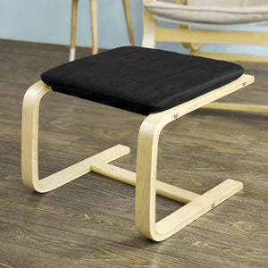 SoBuy Footrest for armchair for black rocking chairs FST38-SCH