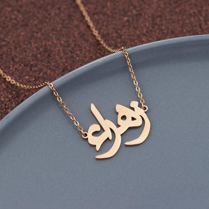 Customized Font Name&Number Necklace Jewelry Women Gift
