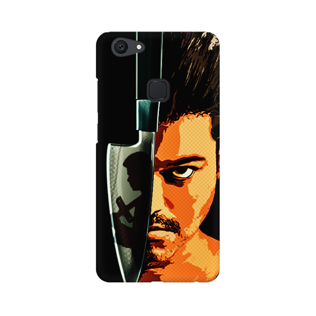 "VIVO PHONE CASE - Thalapathy Special ""Kaththi Tribute"""