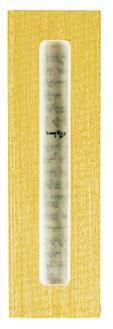 The Lucite Mezuzah Medium Gold