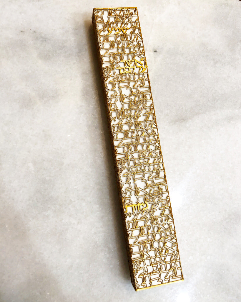Shema Mezuzah Gold Series