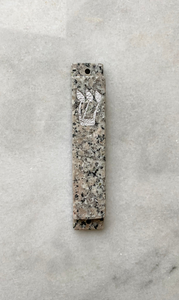 Marble Mezuzah Stone with Silver Shin