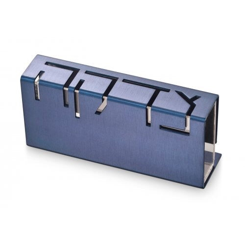 Tzedakah Box Blue