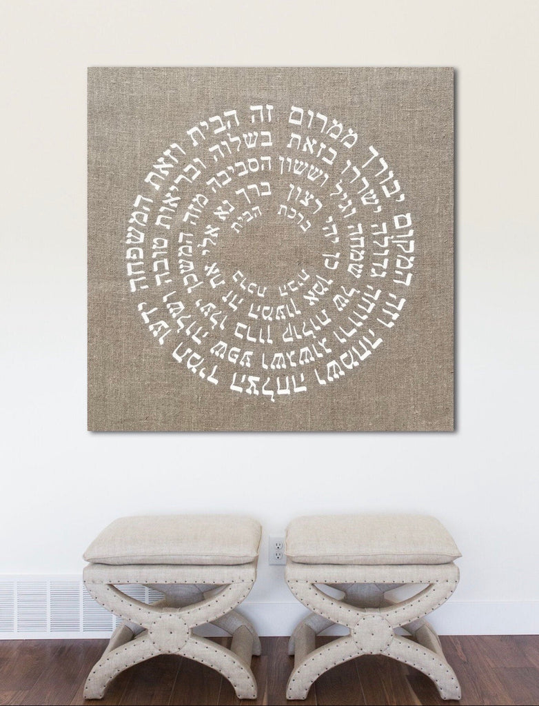 Natural Linen Dark (heavyweight) Home Blessing