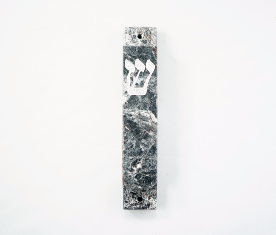 Black and White Mezuzah Stone with Silver Shin