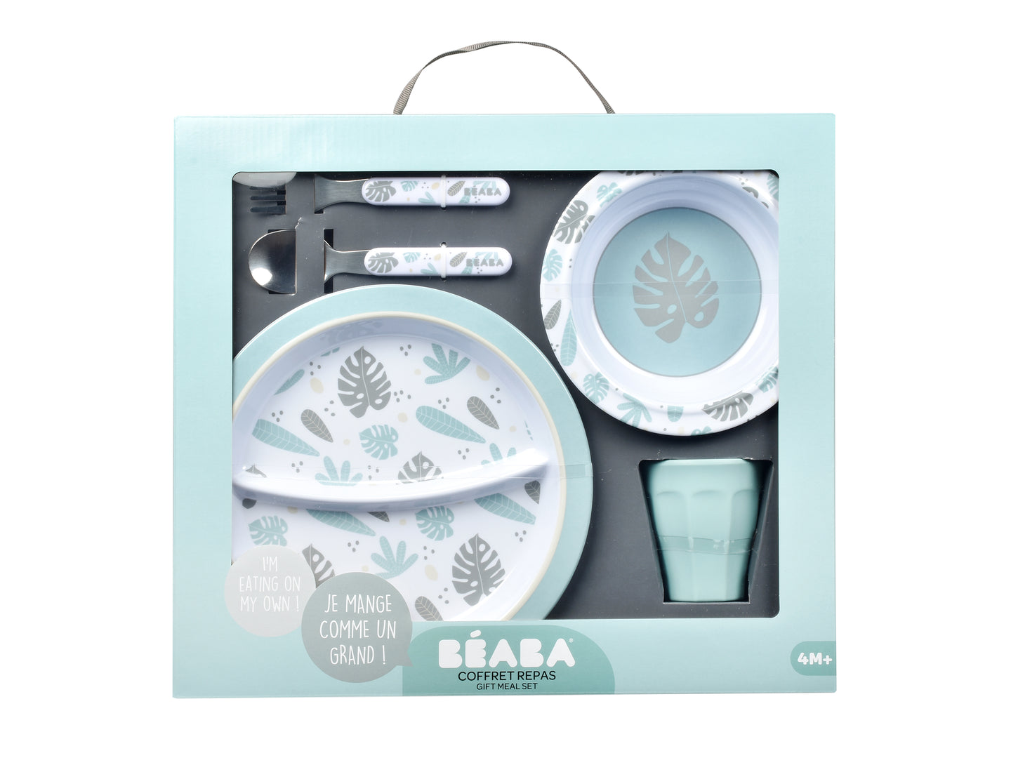 Gift Meal Set