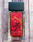 Buy Aramis Calligraphy Rose decants samples 100% Genuine / Worldwide Shipping