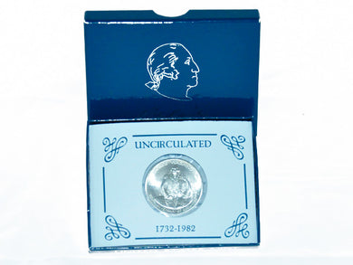 1982 Uncirculated George Washington Commemorative Silver Half