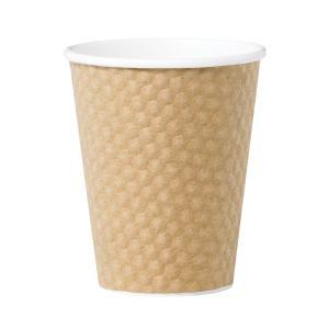 Castaway Dimple Coffee Cups 280ml 25pk(match with castaway lids)