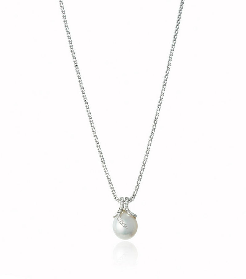 Red Carpet South Sea Pearl and Diamond Necklace