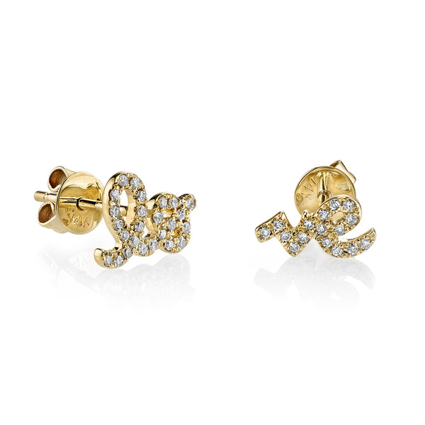 Sydney Evan Love Diamond Stud Earrings - yellow gold