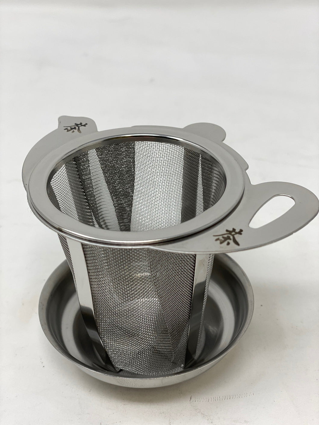 Permanent Tea Filter with Lid - 0.5cm