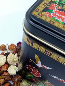 Small Tea Caddy 100g