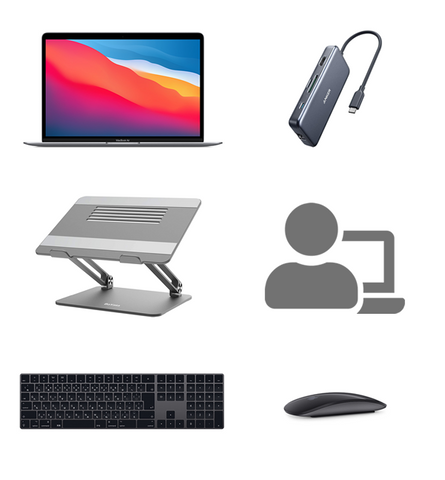 Manager's Remote Working Package - M1 Macbook Air