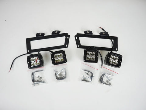Dodge 4th Gen Cube LED Fog Light Conversion